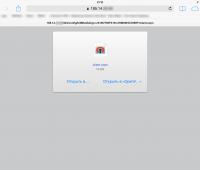OpenVPN - загрузка профиля